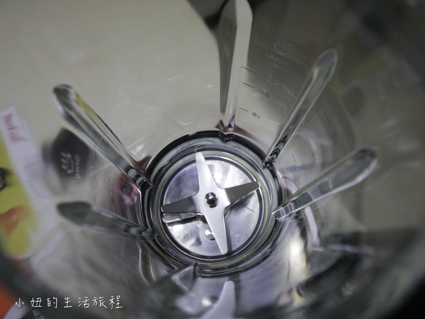Tefal法國特福高速熱能營養調理機-5.jpg