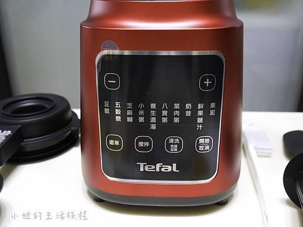 Tefal法國特福高速熱能營養調理機-3.jpg