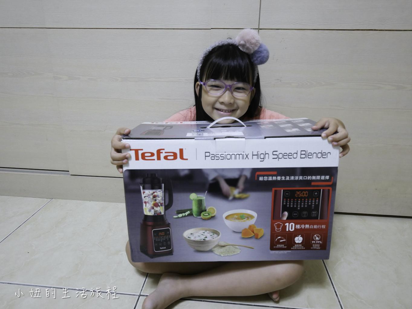 Tefal法國特福高速熱能營養調理機-1.jpg