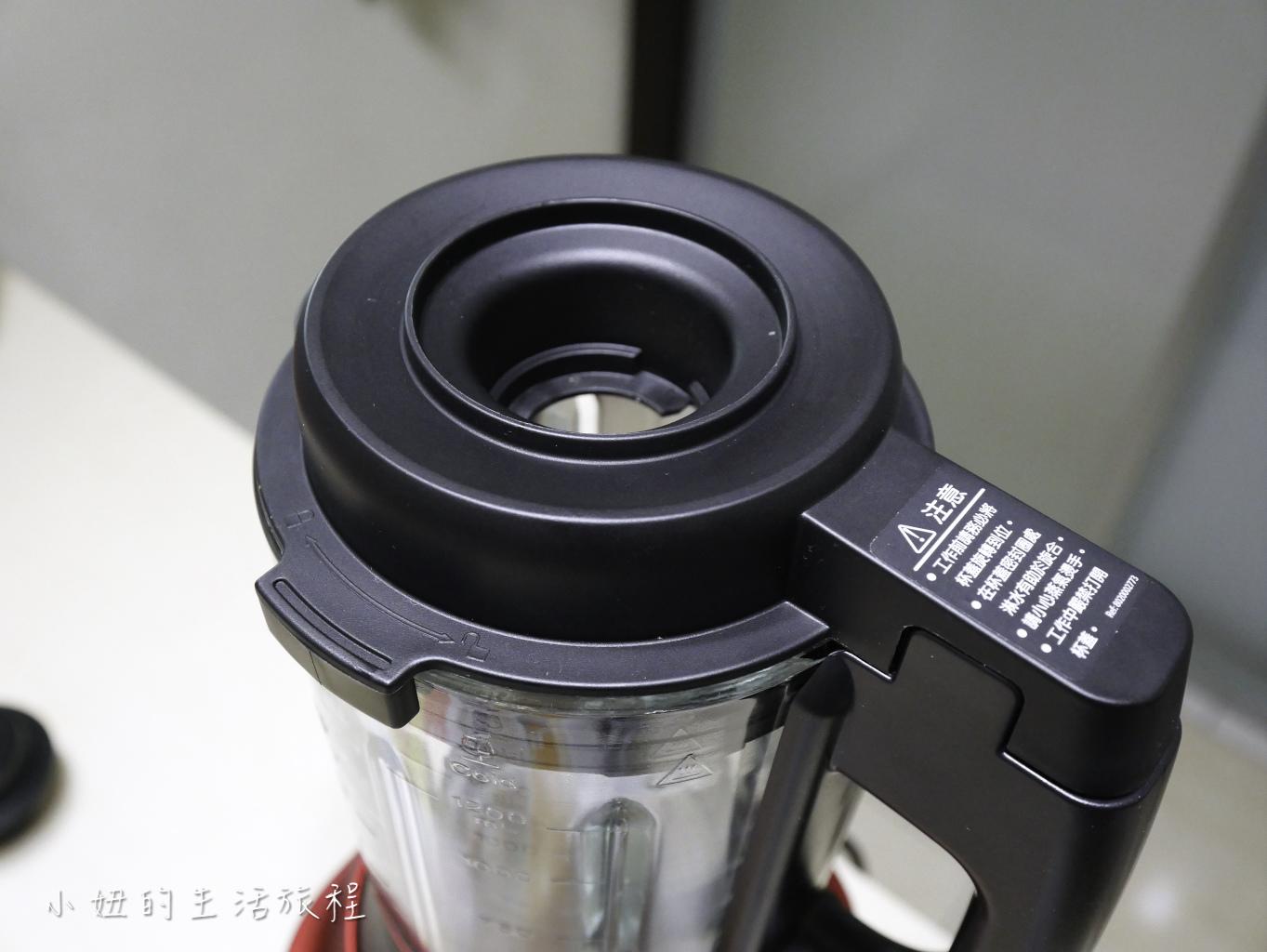 Tefal法國特福高速熱能營養調理機-9.jpg