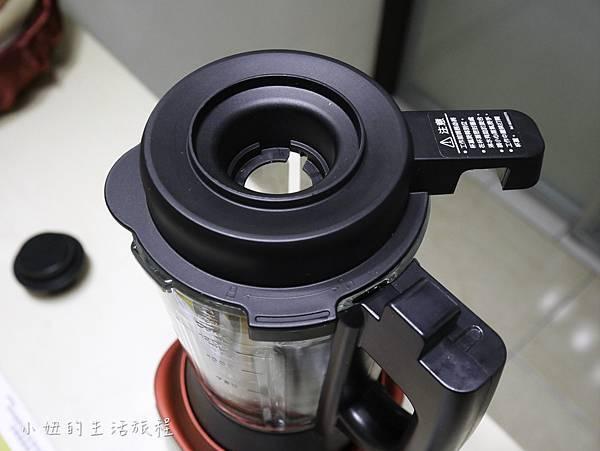 Tefal法國特福高速熱能營養調理機-8.jpg