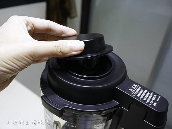 Tefal法國特福高速熱能營養調理機-10.jpg