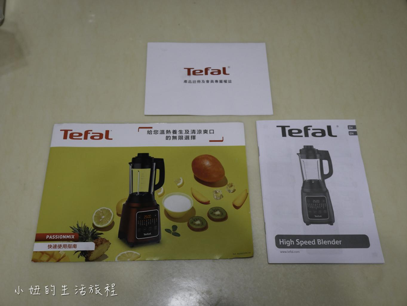 Tefal法國特福高速熱能營養調理機-13.jpg