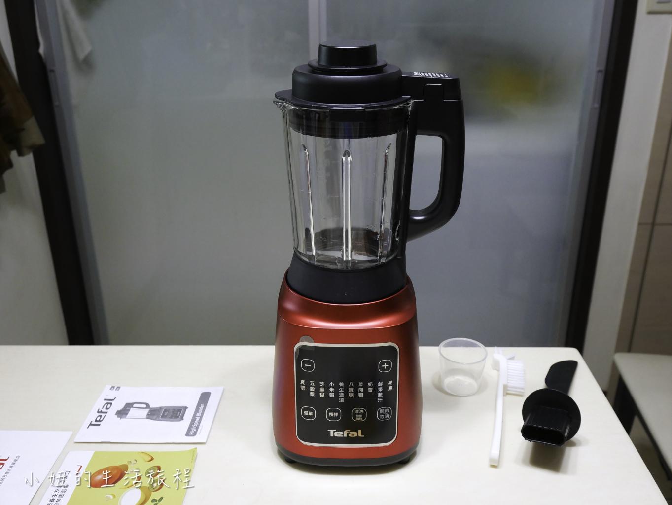 Tefal法國特福高速熱能營養調理機-14.jpg