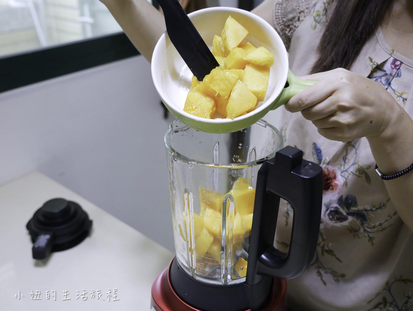 Tefal法國特福高速熱能營養調理機-15.jpg