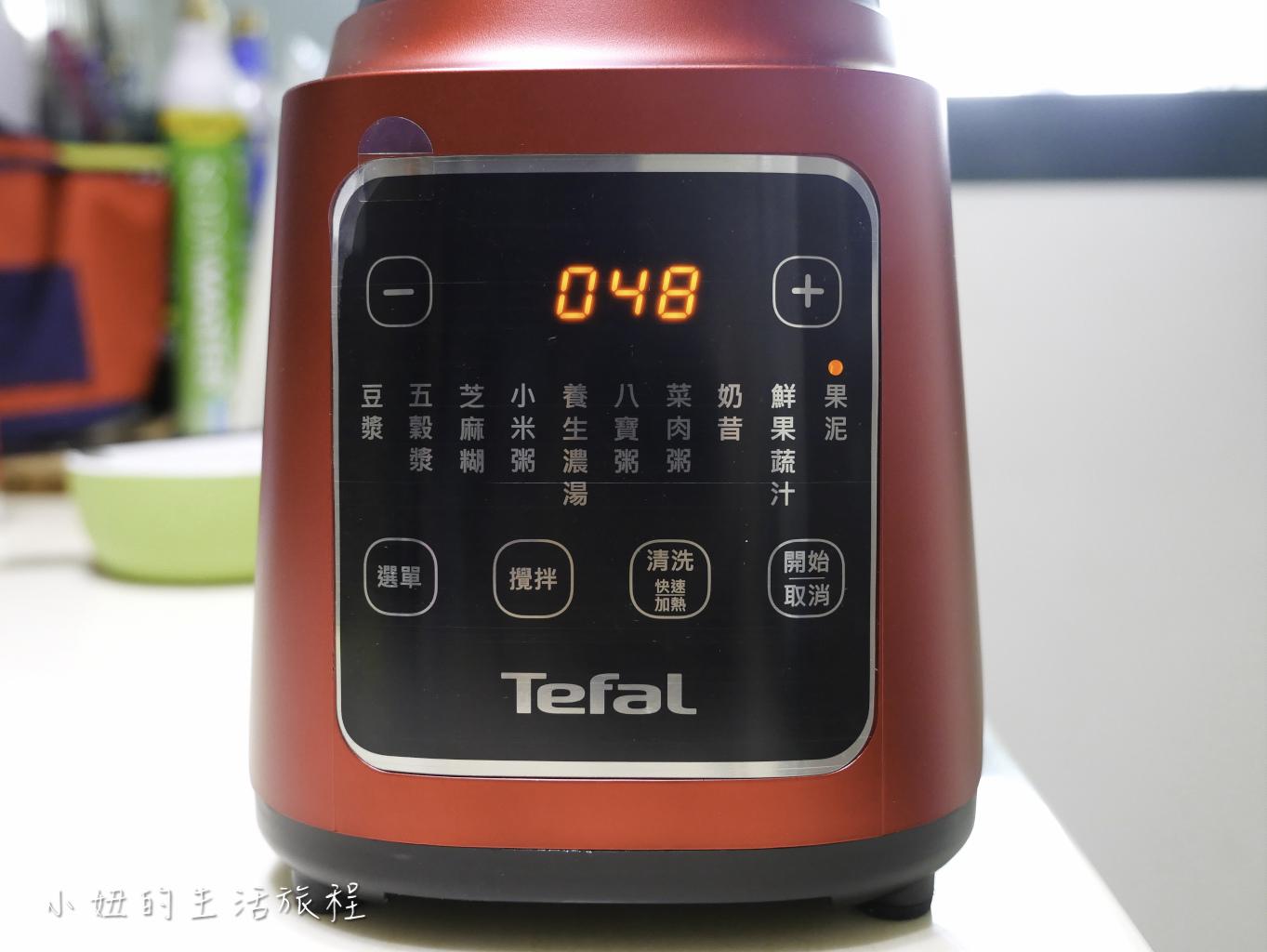 Tefal法國特福高速熱能營養調理機-18.jpg