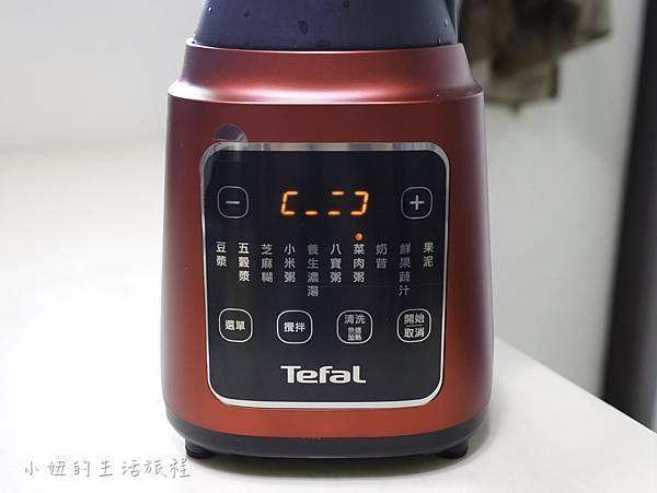 Tefal法國特福高速熱能營養調理機-30.jpg