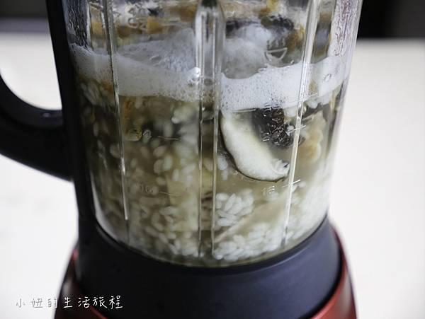 Tefal法國特福高速熱能營養調理機-31.jpg