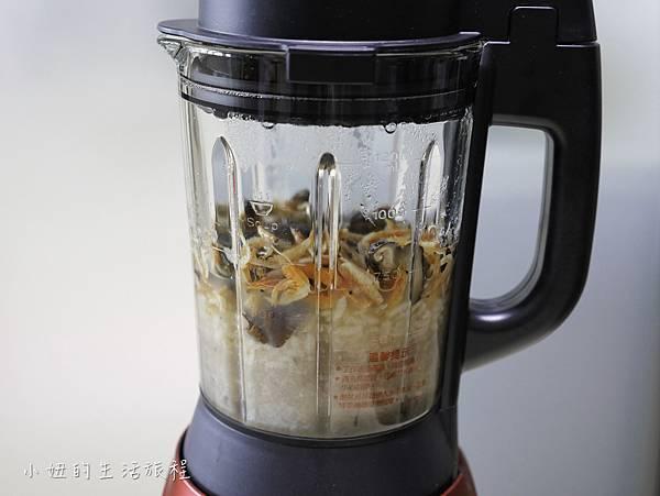 Tefal法國特福高速熱能營養調理機-33.jpg