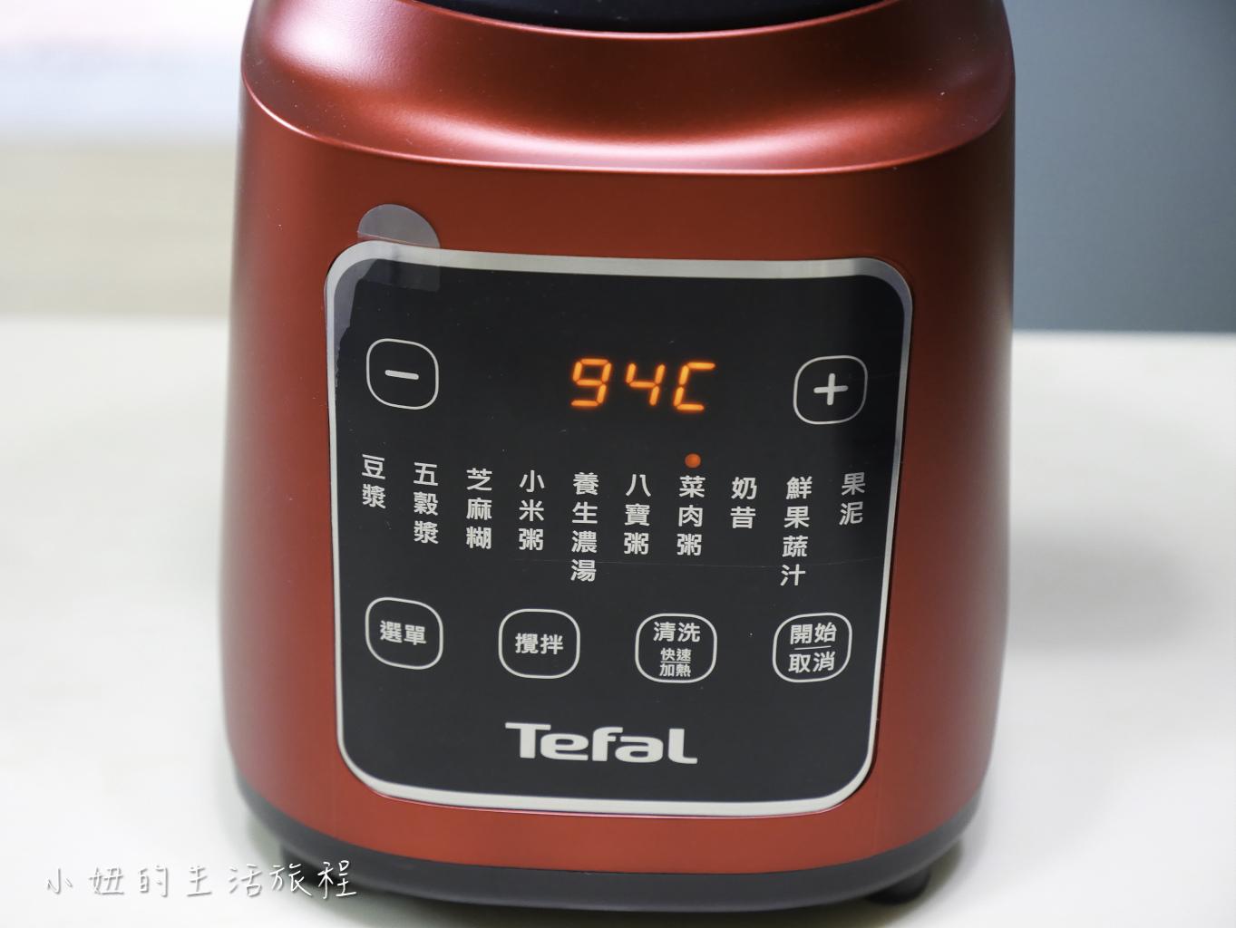 Tefal法國特福高速熱能營養調理機-32.jpg