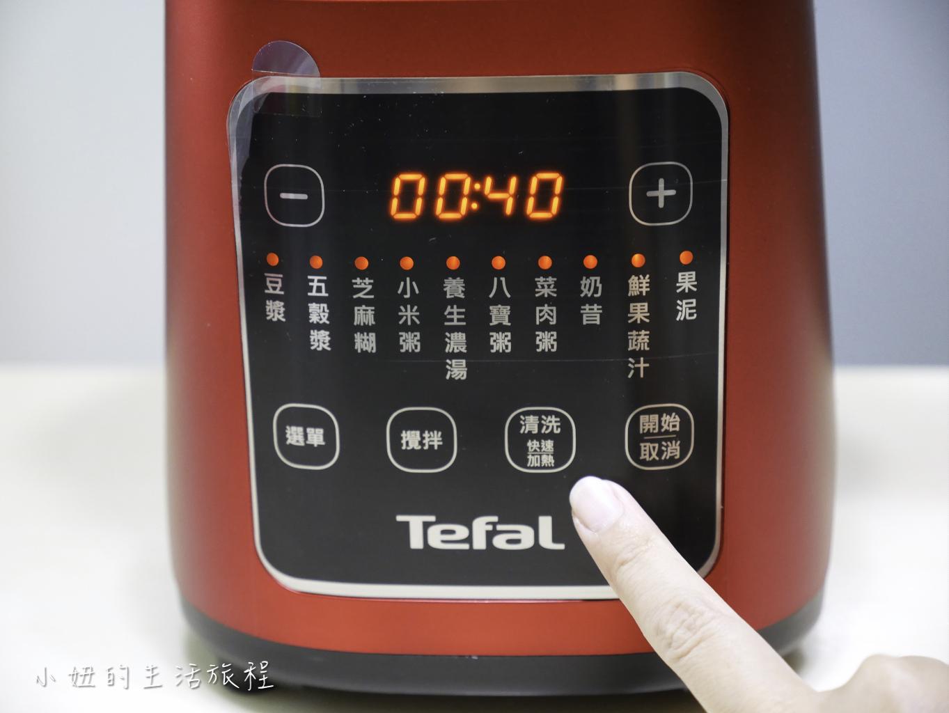 Tefal法國特福高速熱能營養調理機-39.jpg