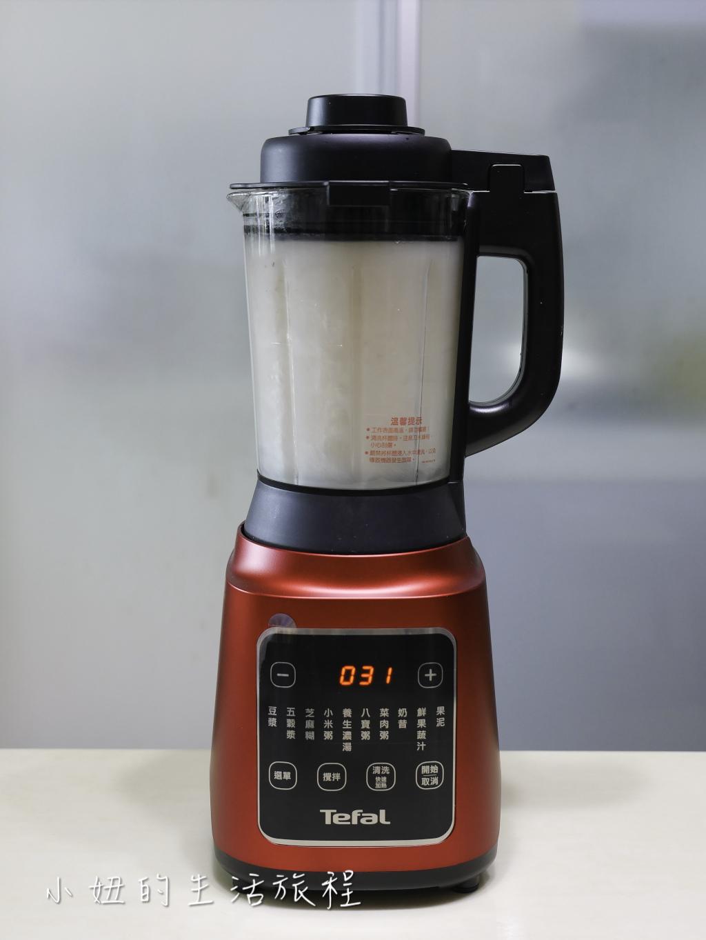 Tefal法國特福高速熱能營養調理機-40.jpg