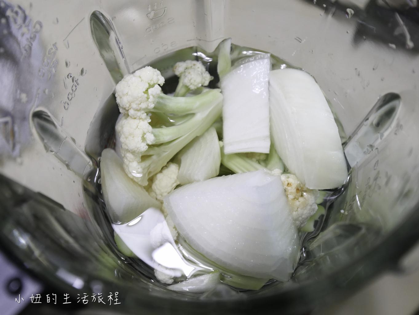 Tefal法國特福高速熱能營養調理機-43.jpg