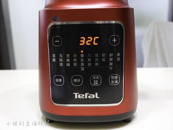 Tefal法國特福高速熱能營養調理機-44.jpg