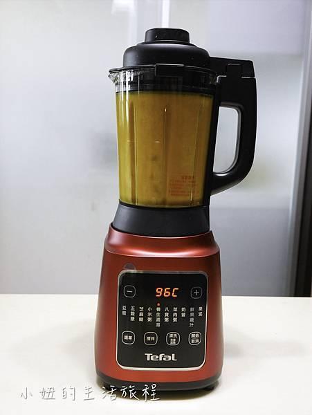 Tefal法國特福高速熱能營養調理機-45.jpg