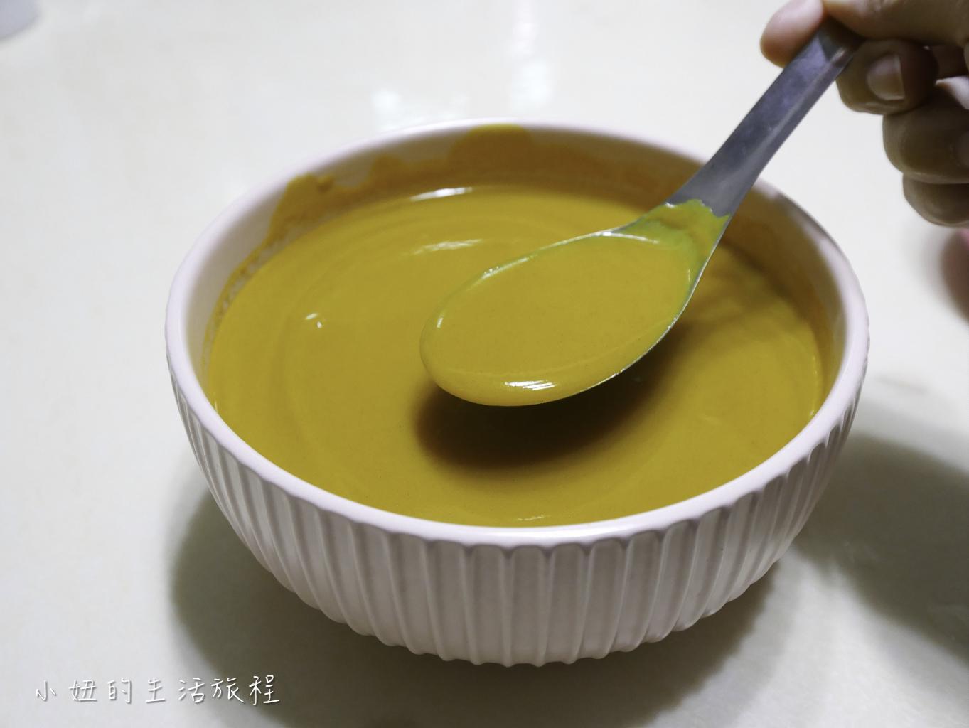 Tefal法國特福高速熱能營養調理機-47.jpg