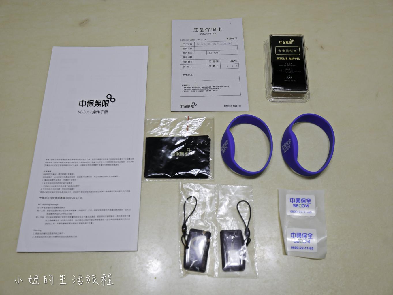 中興保全電子鎖,指紋鎖-12.jpg
