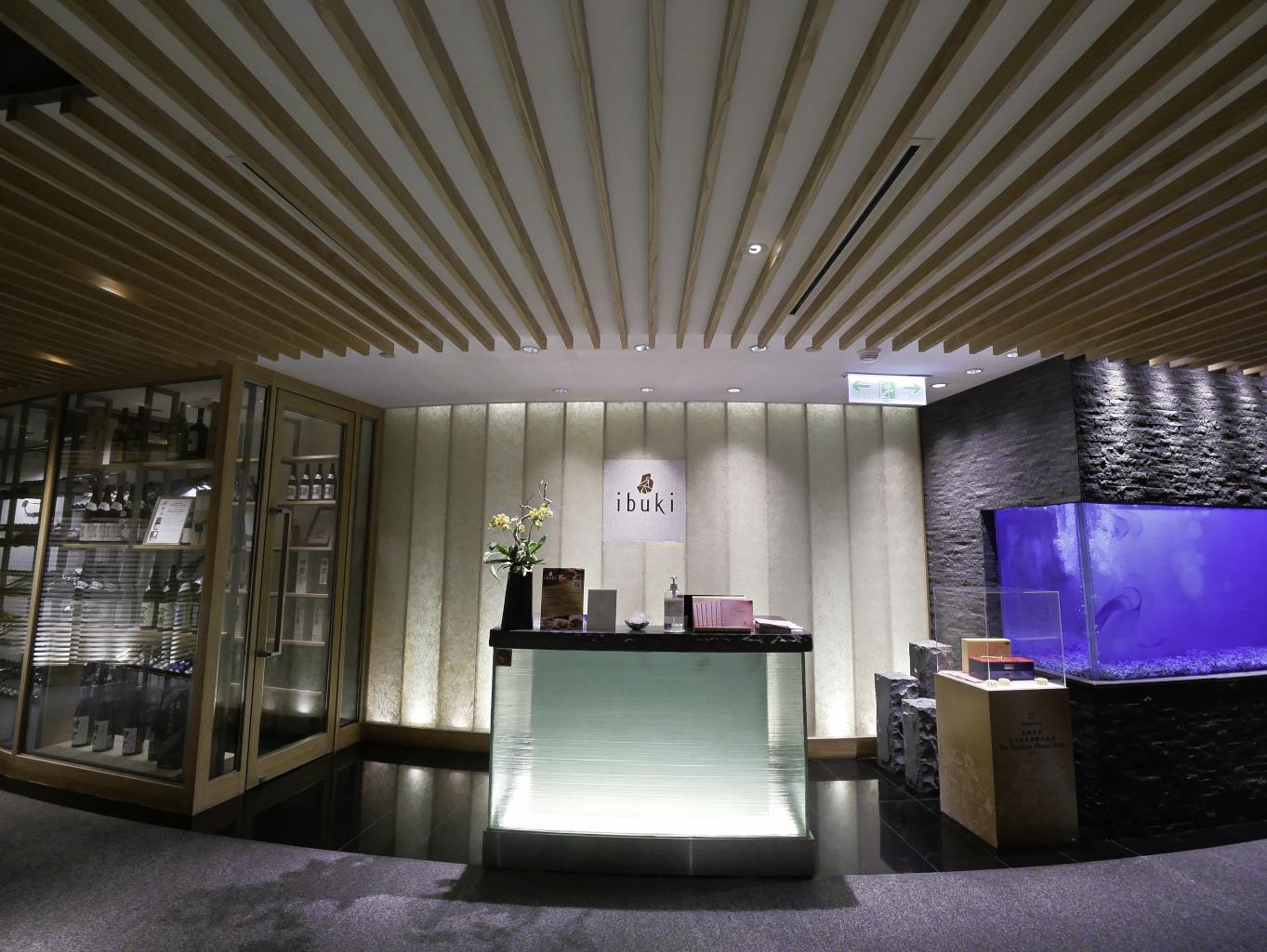 香格里拉台北遠東國際大飯店,ibuki 日本料理餐廳-2.jpg