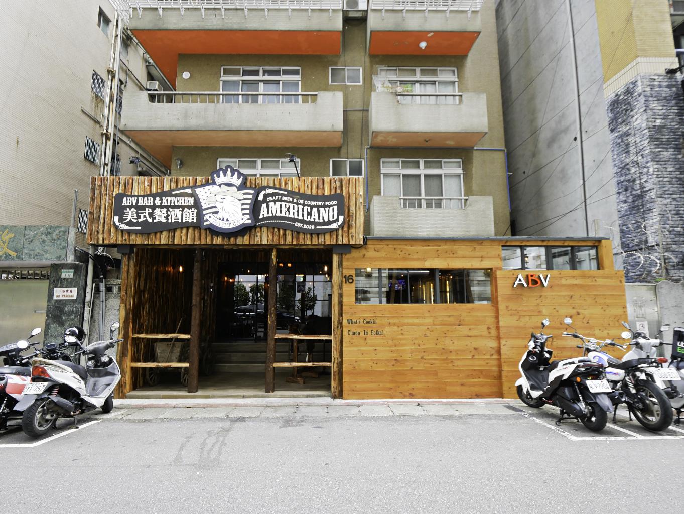 ABV Bar&Kitchen 美式餐酒館-3.jpg