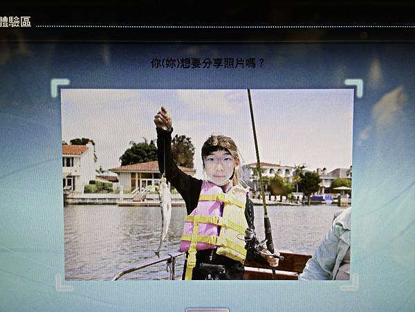 寶熊漁樂碼頭-23.jpg