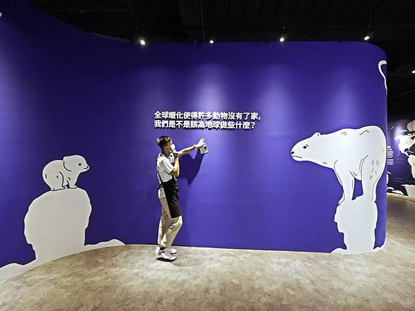 寶熊漁樂碼頭-33.jpg