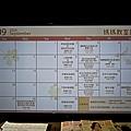 台北月子中心推薦,環球敦品產後護理之家-9.jpg