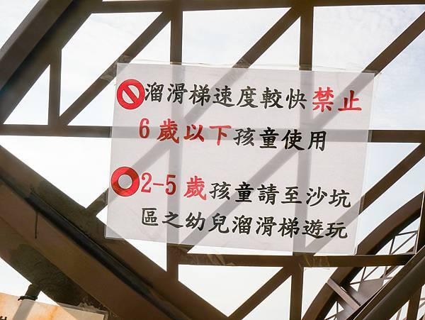 13行文化公園,八里十三行-09.jpg