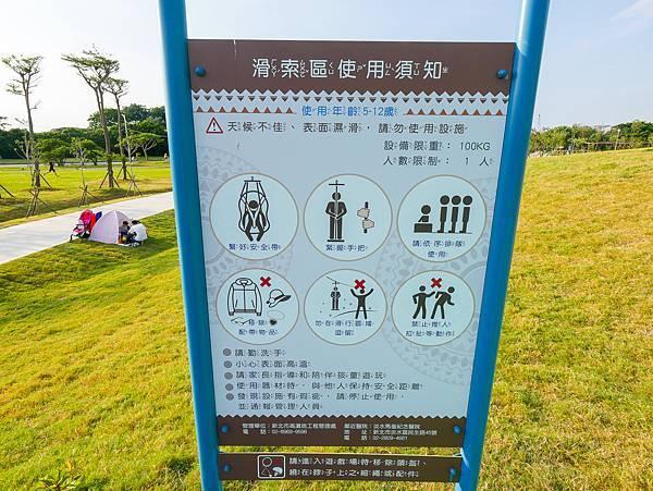 13行文化公園,八里十三行-15.jpg