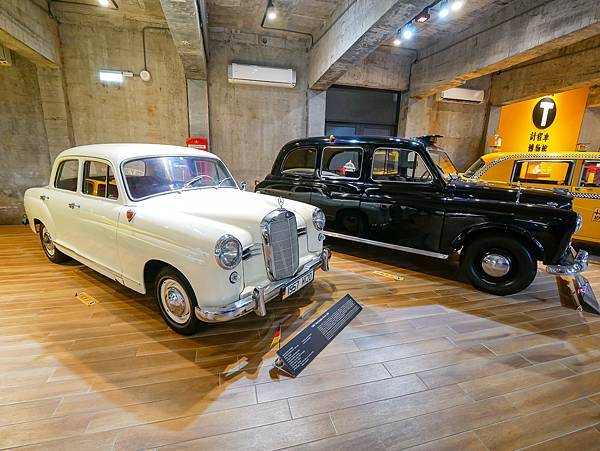 計程車博物館-03.jpg
