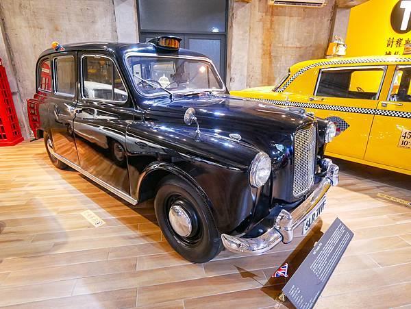 計程車博物館-04.jpg