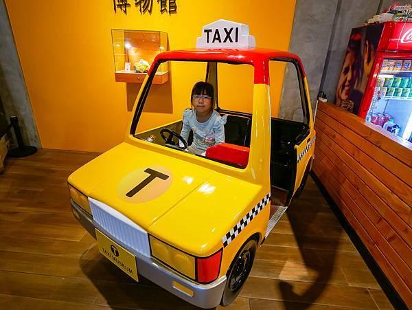 計程車博物館-05.jpg