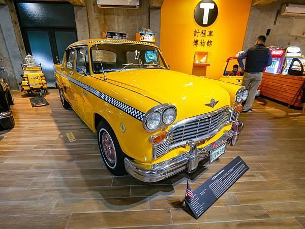 計程車博物館-01.jpg