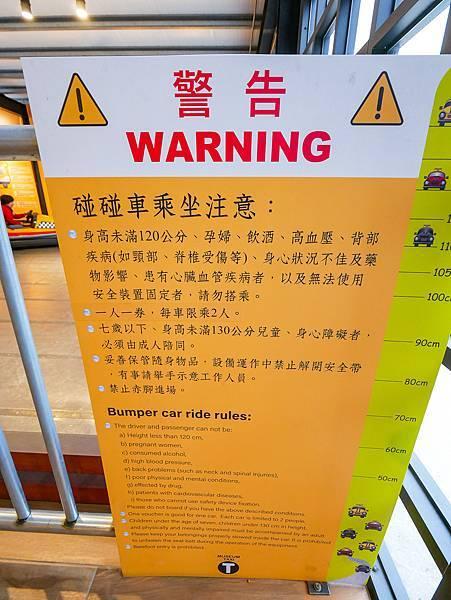 計程車博物館-09.jpg