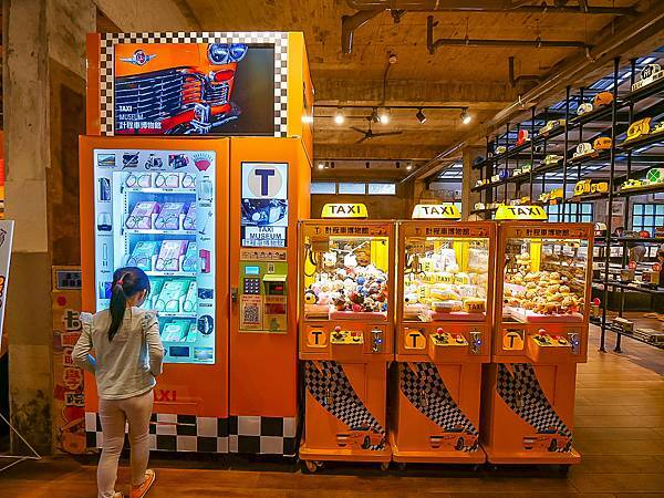 計程車博物館-31.jpg