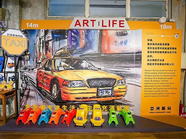 計程車博物館-32.jpg