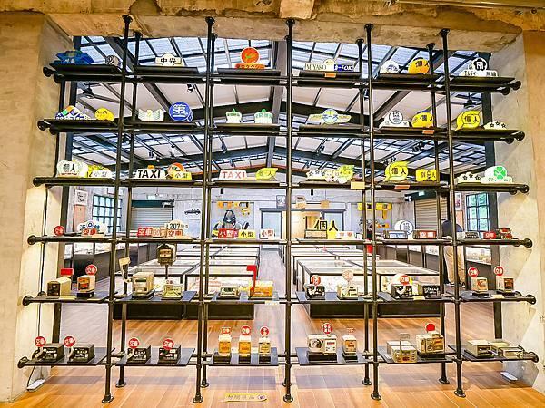 計程車博物館-36.jpg