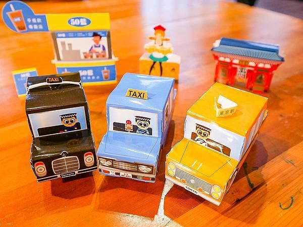 計程車博物館-46.jpg