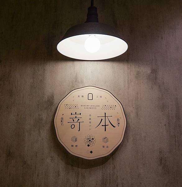 生吐司,嵜本SAKImotoBakery,南西三號店-05.jpg