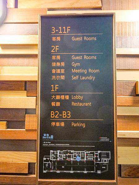三重捷絲旅-21.jpg