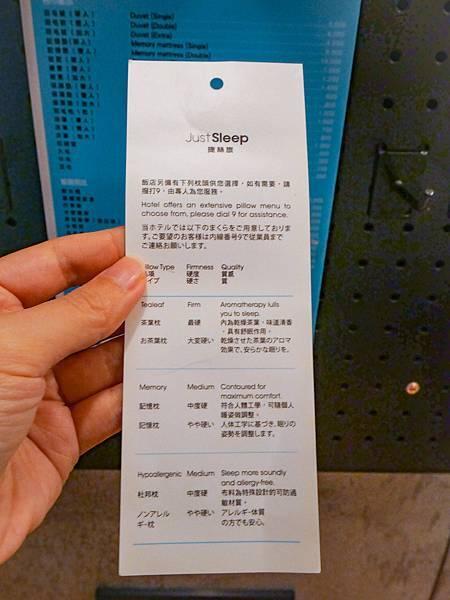 三重捷絲旅-31.jpg