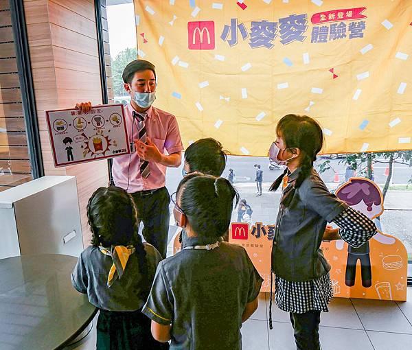 麥當勞全新小麥麥體驗營-09.jpg