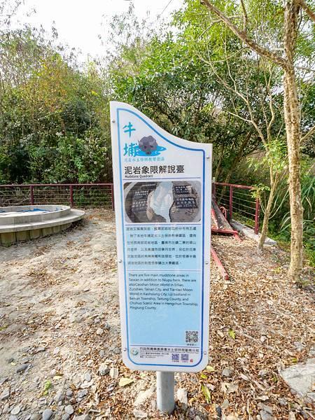 台南龍崎夢幻湖-19.jpg