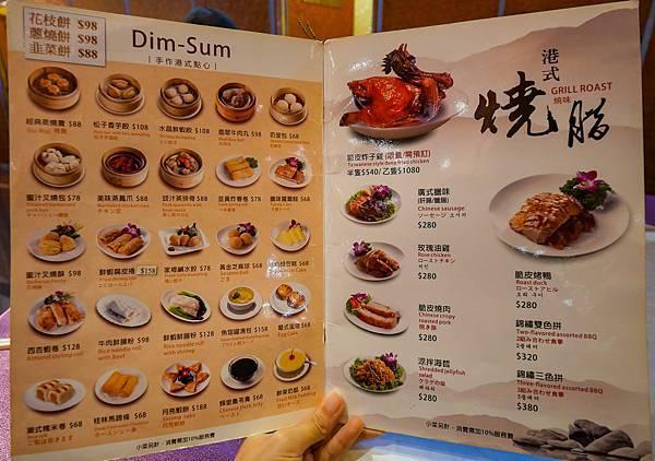 台北烤鴨,馬來亞餐廳-03.jpg