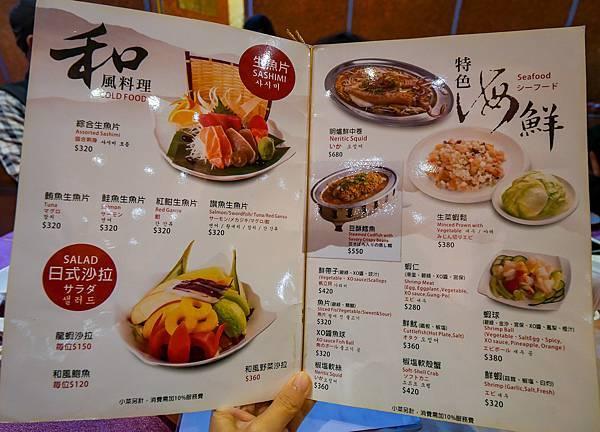台北烤鴨,馬來亞餐廳-05.jpg