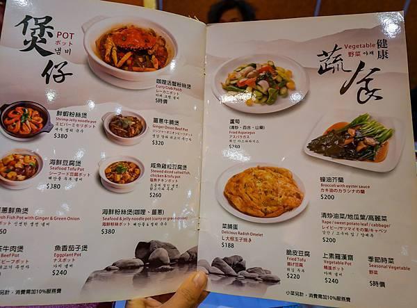 台北烤鴨,馬來亞餐廳-06.jpg
