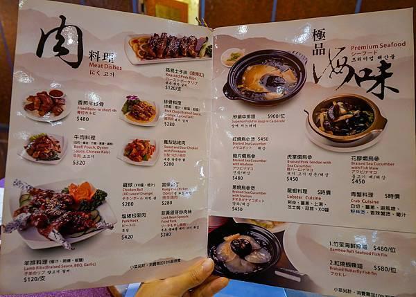 台北烤鴨,馬來亞餐廳-04.jpg