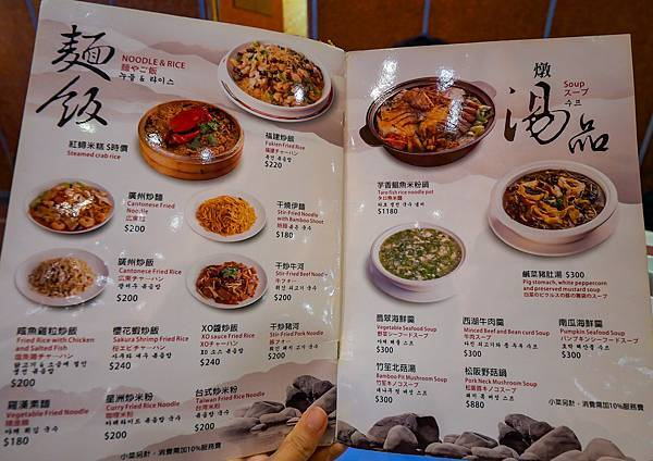 台北烤鴨,馬來亞餐廳-07.jpg