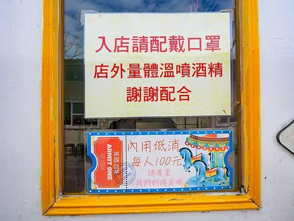 南風微甜,墾丁冰店-04.jpg