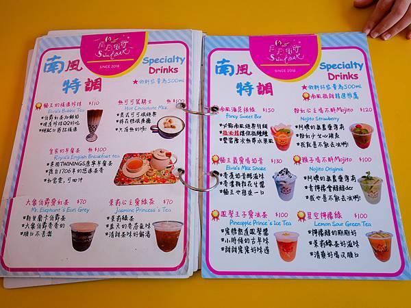 南風微甜,墾丁冰店-22.jpg