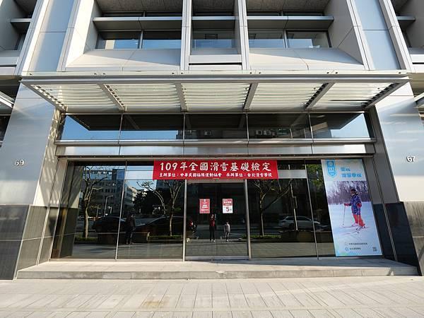 台北滑雪學校-01.jpg